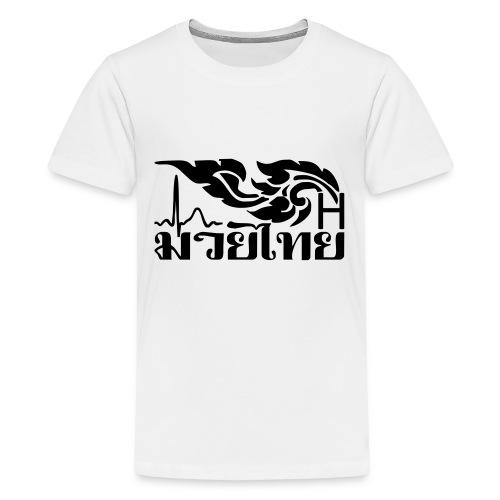 Heatrick S&C MT Flame - Teenage Premium T-Shirt