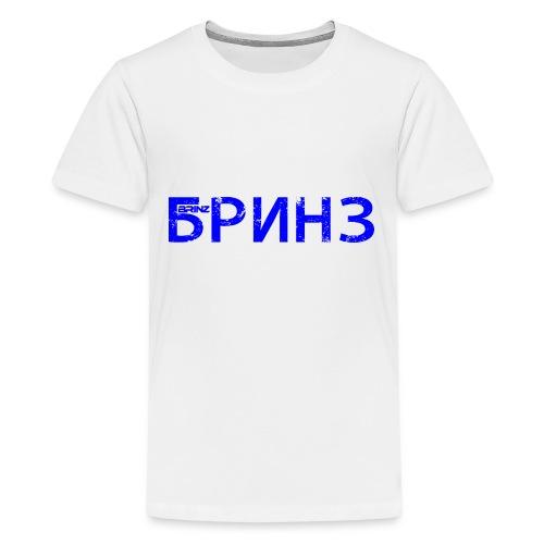 brinz ru b - Maglietta Premium per ragazzi