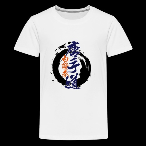 enso karatedo - Teenager Premium T-Shirt
