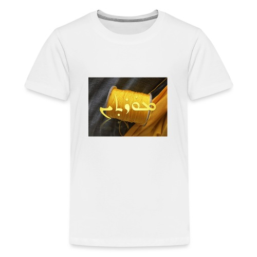 Mortinus Morten Golden Yellow - Teenage Premium T-Shirt