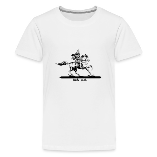 Kusunoki Masashige Black - T-shirt Premium Ado