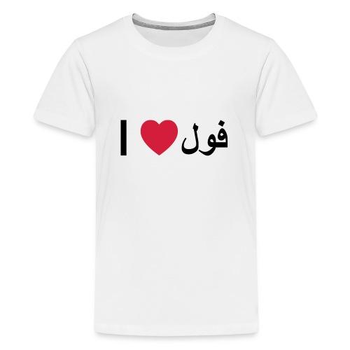 I heart Fool - Teenage Premium T-Shirt
