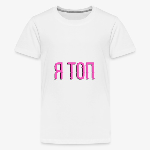 I'm TOP Edition - Teenage Premium T-Shirt
