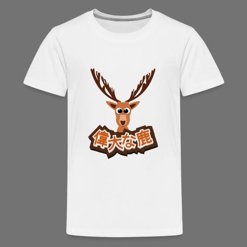 Stor hjorte (japansk 偉大 な 鹿) - Teenager premium T-shirt