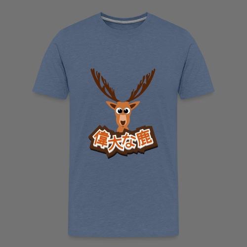 Suuri hirvi (Japani 偉大 な 鹿) - Teinien premium t-paita
