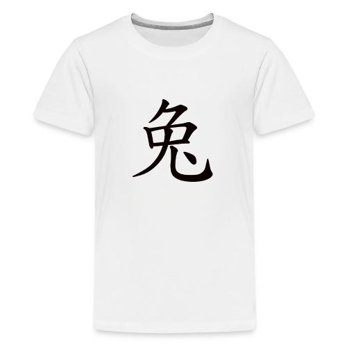 Utopia - Mr. Rabbit - Camiseta premium adolescente