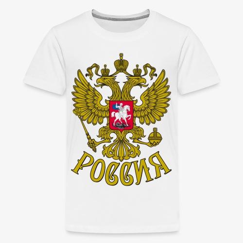 Gerb Rossii Rossija Wappen Russland 33 - Teenager Premium T-Shirt