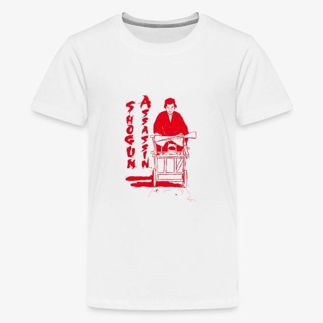 BabyCart (Shogun Assassin) by EglanS.