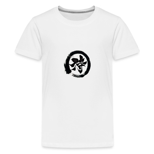 bl png - Teenager Premium T-Shirt