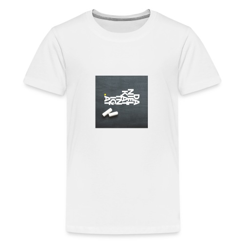 logo mit bg quadrat - Teenager Premium T-Shirt