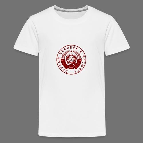 Cosmonaut 1c red - Teenage Premium T-Shirt