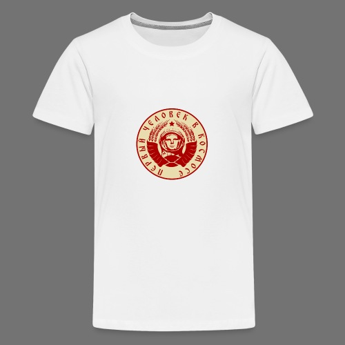 Cosmonaut 2c - Teenage Premium T-Shirt