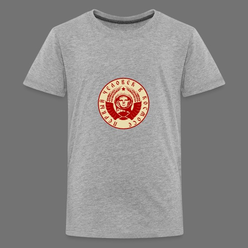 Cosmonaut 2c - Teenage Premium T-Shirt