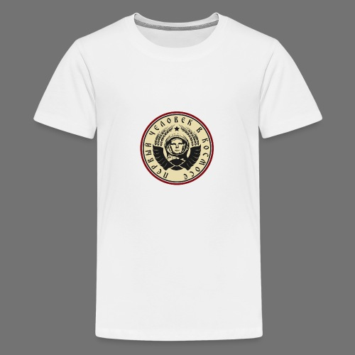 Cosmonaut 4c - Teenage Premium T-Shirt