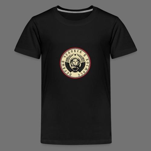 Cosmonaut 4c - Teenage Premium T-Shirt