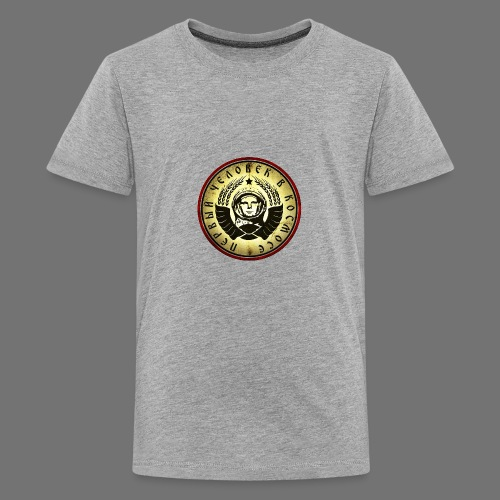 Cosmonaut 4c retro - Teenage Premium T-Shirt