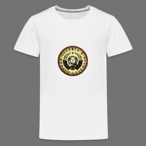 Kosmonautti 4c retro (oldstyle) - Teinien premium t-paita
