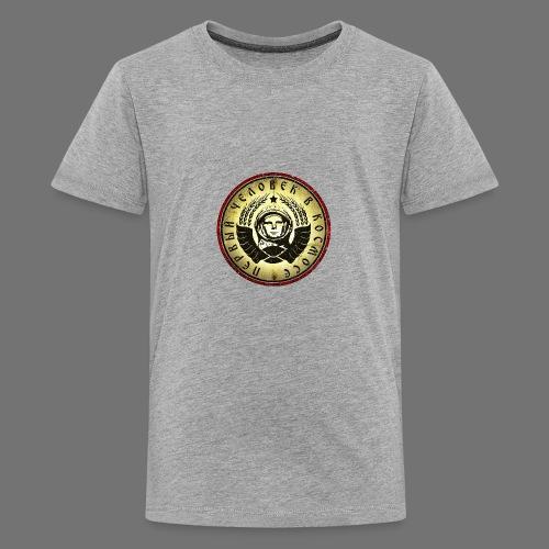 Cosmonaut 4c retro (oldstyle) - Teenage Premium T-Shirt