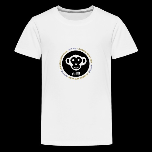 CHINESE NEW YEAR monkey - Teenage Premium T-Shirt