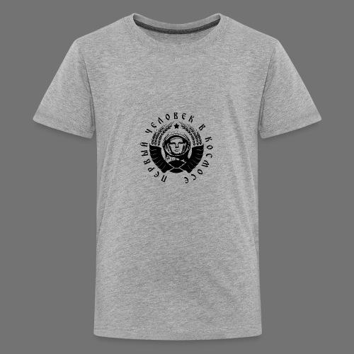Cosmonaut 1c black - Teenage Premium T-Shirt