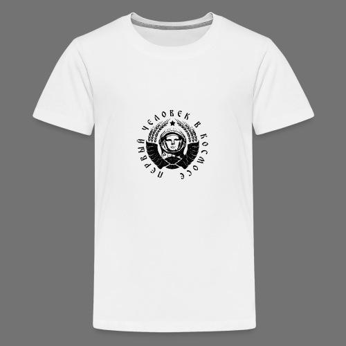 Kosmonautti 1c musta (oldstyle) - Teinien premium t-paita