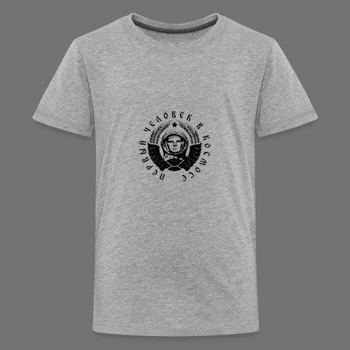 Cosmonaut 1c black (oldstyle) - Teenage Premium T-Shirt