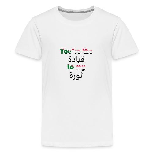 You're the qeyada to my revolution - Teenage Premium T-Shirt