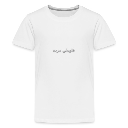 Arabic (Flotti Marotti) - Teenager Premium T-Shirt