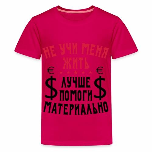 205 Ne uchi menja zhit pomogi materialno Russisch - Teenager Premium T-Shirt