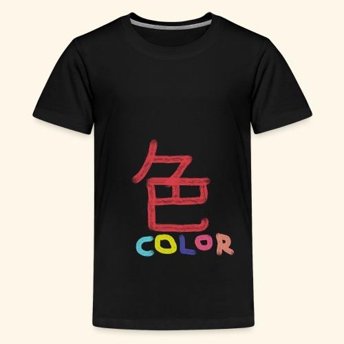 iro Color - Teenager Premium T-Shirt