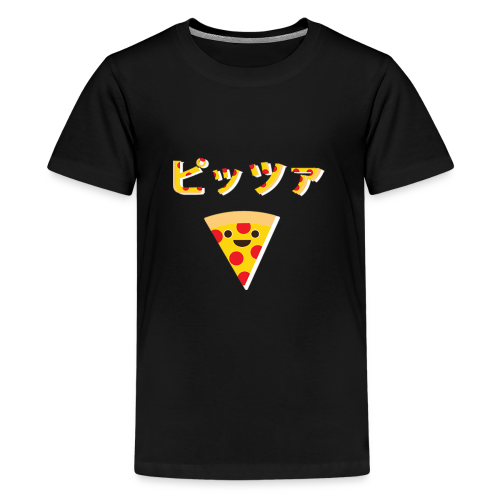 Pizza? Pizza! - Teenage Premium T-Shirt