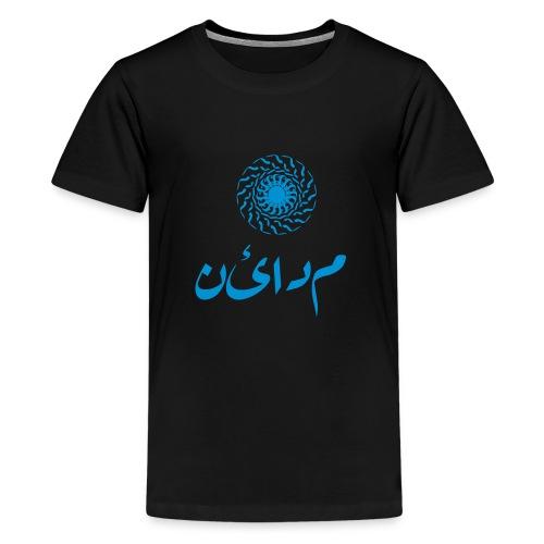 logo tshirt 1couleur - T-shirt Premium Ado