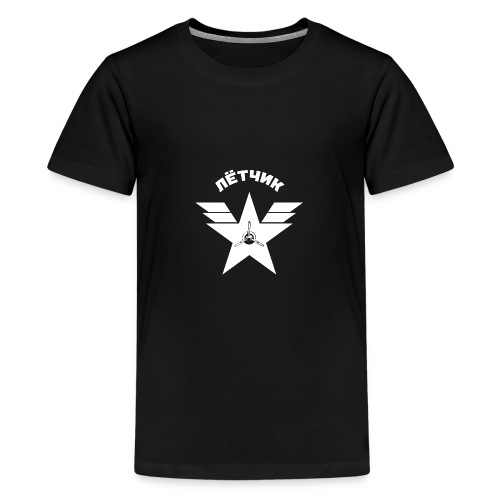 Pilot auf Russisch - Teenager Premium T-Shirt