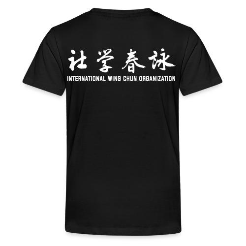 Kids - Teenage Premium T-Shirt