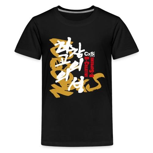 B-Creative - B-Supreme - T-shirt Premium Ado