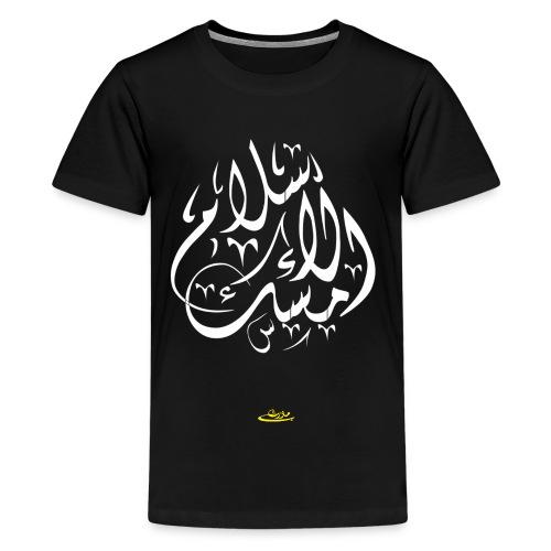 Misku-L-Islam - Teenager Premium T-Shirt
