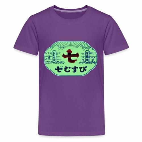 CHINESE SIGN DEF REDB - T-shirt Premium Ado