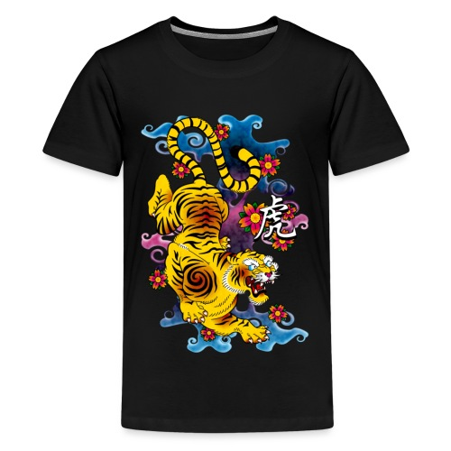 Japanese Tiger - Tattoo design - T-shirt Premium Ado