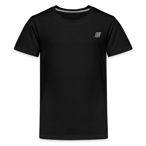 JaP 1.5 - Teenage Premium T-Shirt
