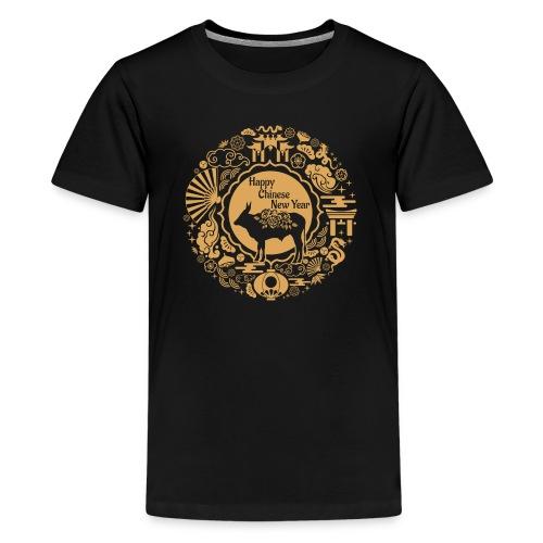 Year of The Ox Chinese Zodiac Lunar New Year - Teenage Premium T-Shirt