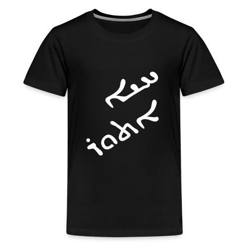 Khaya Atour - Teenage Premium T-Shirt