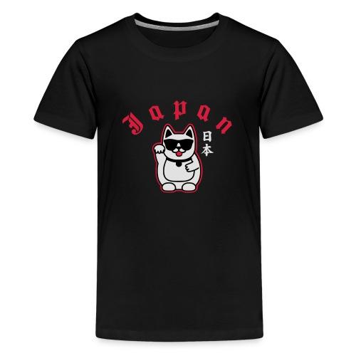 japan cat - T-shirt Premium Ado