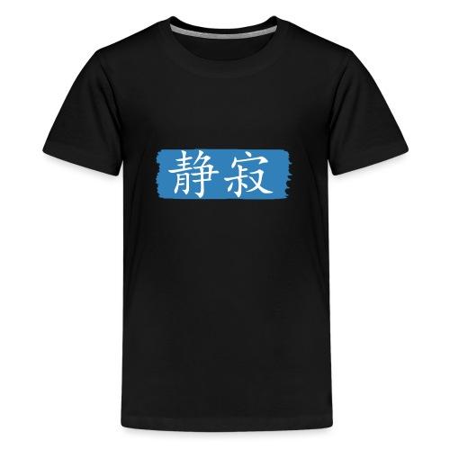 Kanji Giapponese - Serenità - Maglietta Premium per ragazzi