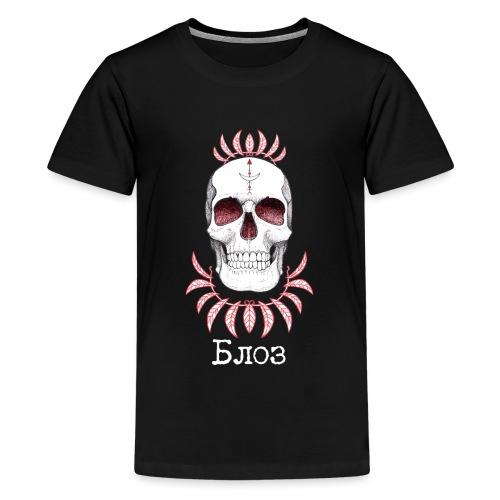 t-shirtSkull Tee shirts - T-shirt Premium Ado