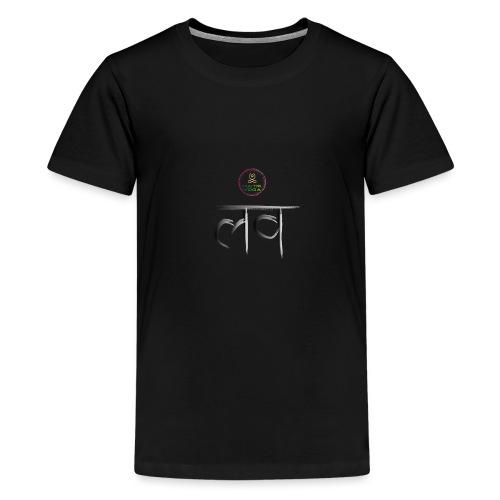 LOVE Sanskrit MaitriYoga - T-shirt Premium Ado