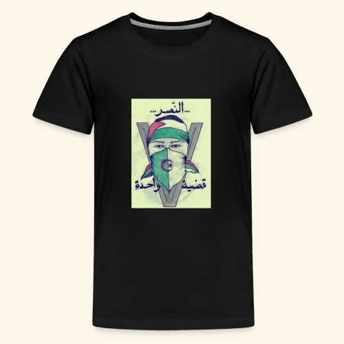 Mark Smith - T-shirt Premium Ado