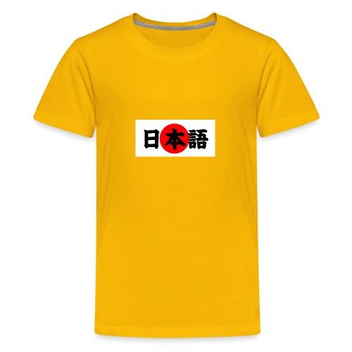 japanese - Teinien premium t-paita