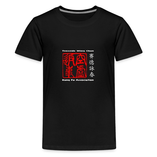 Original design t-shirt based on wing chun - Teenage Premium T-Shirt