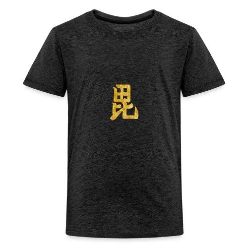 Uesugi Mon Japanese samurai clan in gold - Teenage Premium T-Shirt