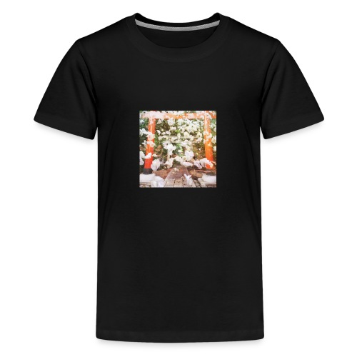 見ぬが花 Imagination is more beautiful than vi - Teenage Premium T-Shirt